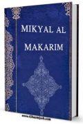 MIKYAL AL-MAKARIM
